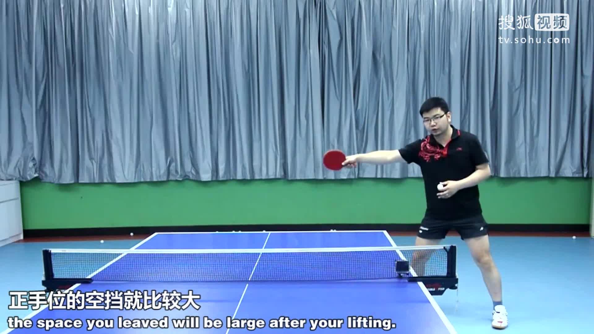 《全民学乒乓横拍篇》第13.1集:反手加转弧圈球的技术特点