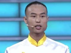 中国高级面点师 一根针穿七根面