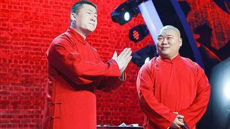 第11期:郭德纲徒弟现场嗨唱韩语歌