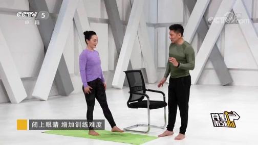 [健身动起来]20191014 肱二头肌训练