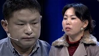 丈夫吵架时总用离婚来恐吓