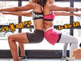 2招教你如何美化改善腿型