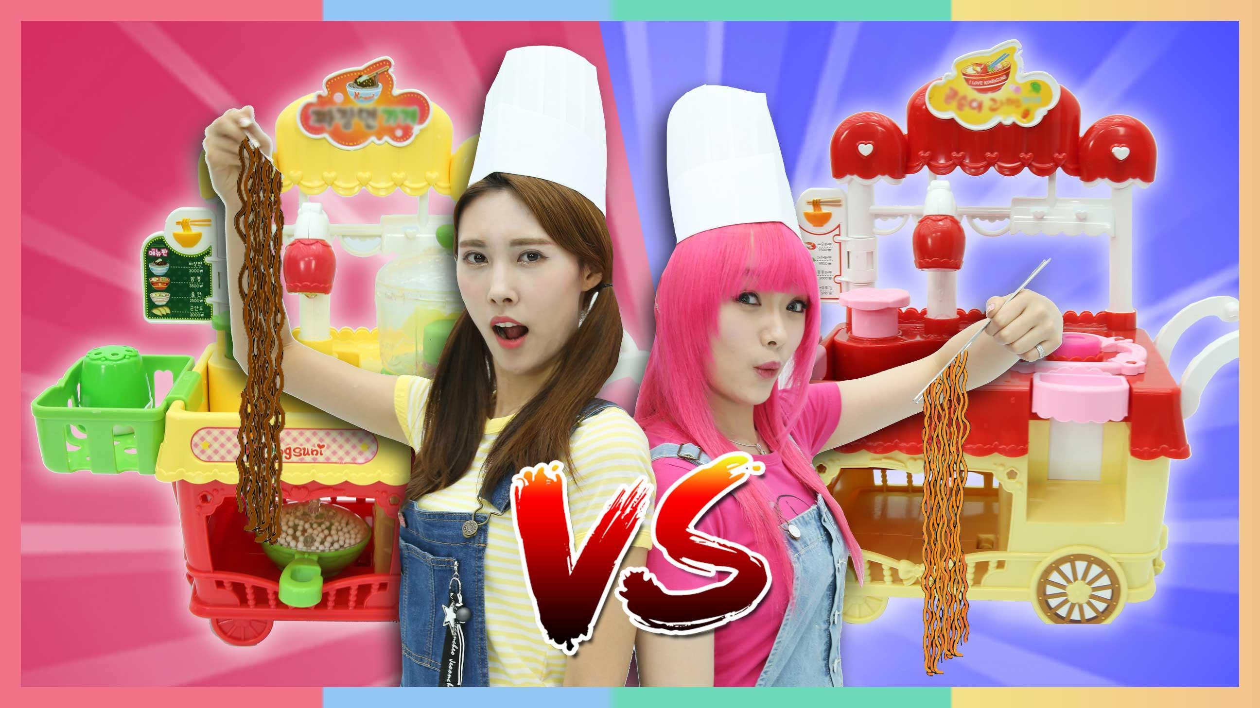炸酱面VS海鲜拉面的对决!最好吃的面竟然是炸酱拉面?| 凯利和玩具朋友们 CarrieAndToys
