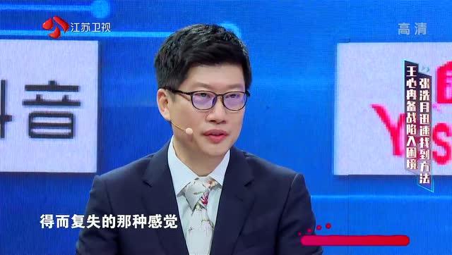 第3期:清华北大争夺S圈层席位