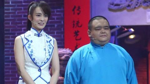 """相声有新人之新老PK孟鹤堂现场飙泪 郭德纲""""劝退""""北大博士"""