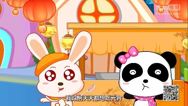宝宝巴士之奇妙节日 第4集 元宵节