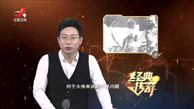 武林真实秘档·古龙死因之谜