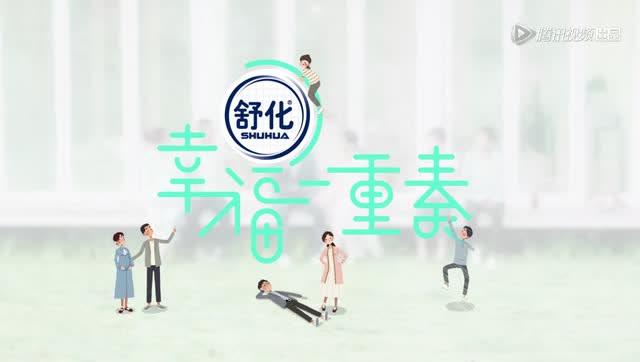 第10期:蒋勤勤分娩陈建斌送吻