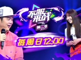 """《不服来战》第二季 赵奕欢表演""""胸口碎大石"""""""