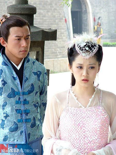 谢文东3电视剧全集_《刁蛮公主》全集-电视剧-在线观看