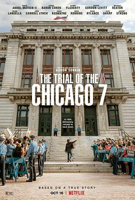 芝加哥七君子审判