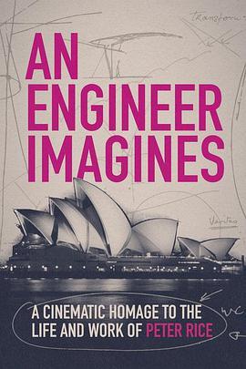 彼得莱斯:梦想工程师