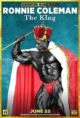 罗尼库尔曼:健美之王