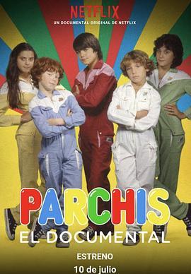 帕尔契斯:多彩童声组合