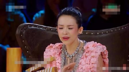 郑爽欧阳娜娜周一围演技区别,章子怡的表情告诉你
