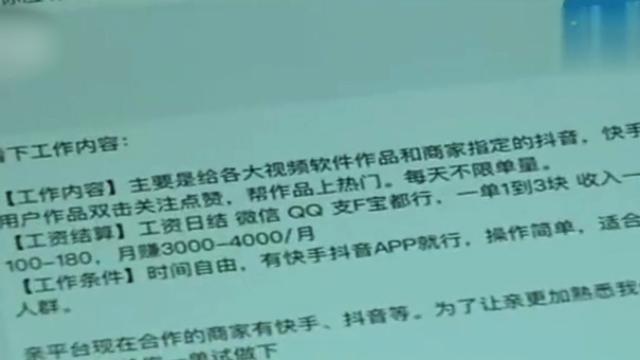 报道流量明星数据造假,蔡徐坤的微博被点名!