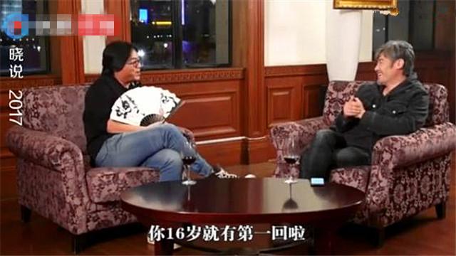 """晓说:吴秀波自曝16岁有了""""第一回"""" 高晓松一脸羡慕"""