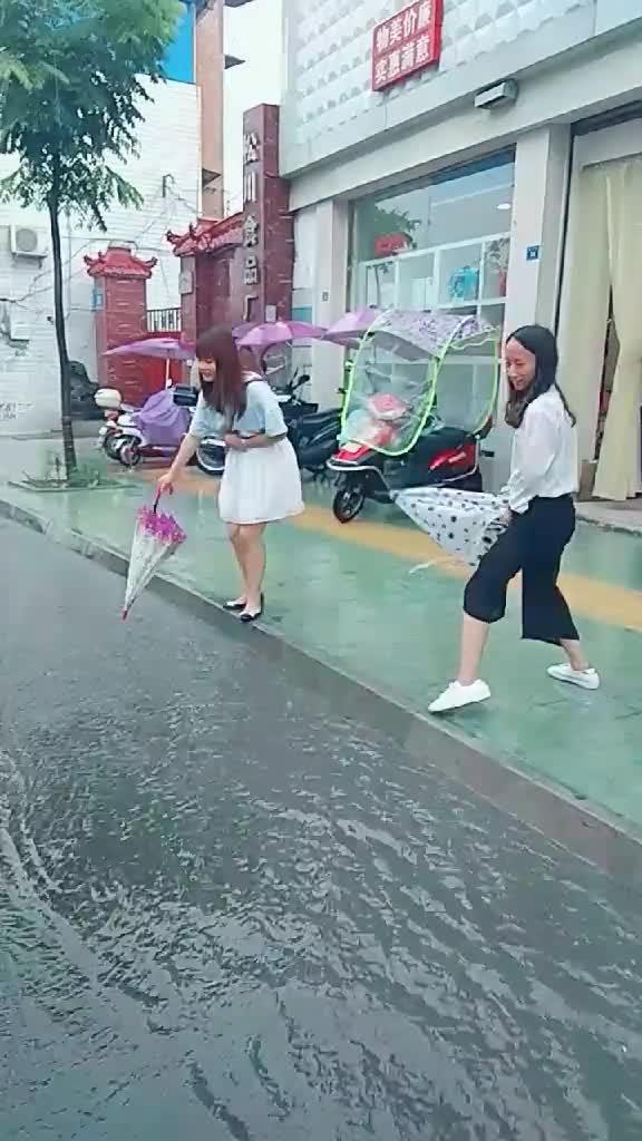 今天街上遭水淹,活生生的淑女被逼成了一个个汉子
