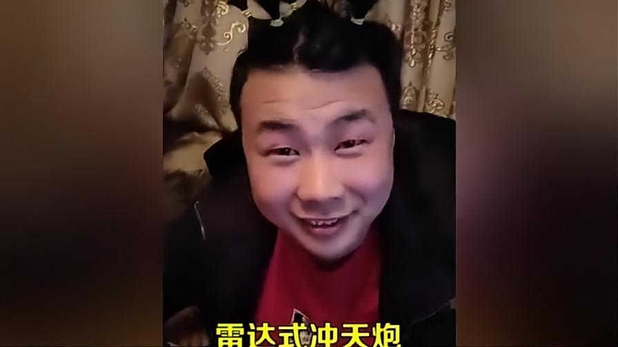 搞笑锦集:当疫情结束后,全国男生的发型,哈哈!