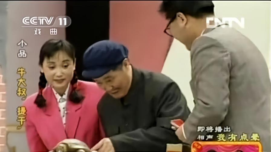 赵本山小品《扯蛋》经典到爆!