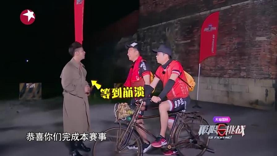 孙红林志玲撒娇,这样才能拿回被黄渤偷走的自行车!