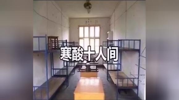 当代大学生寝室规格现状,你在哪一级?