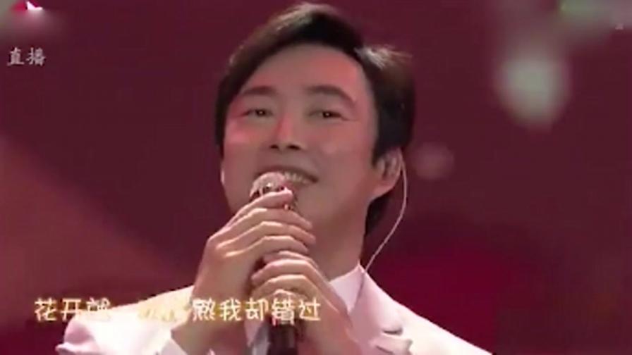 当费玉清唱起《东风破》,简直是仙气十足,别有一番风味!