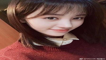 撞脸郑爽?鞠婧祎新发型显清纯