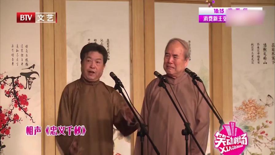 老艺术家说交朋友不能交刘备那样的,为什么?说出原因爆笑全场
