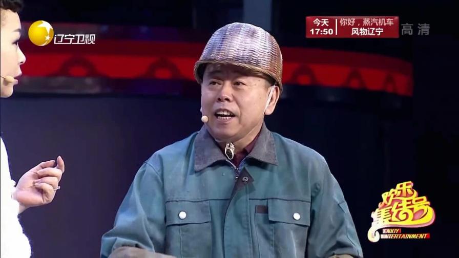 潘长江受学生之托,冒充当他爸,孩子父母来了尴尬了吧