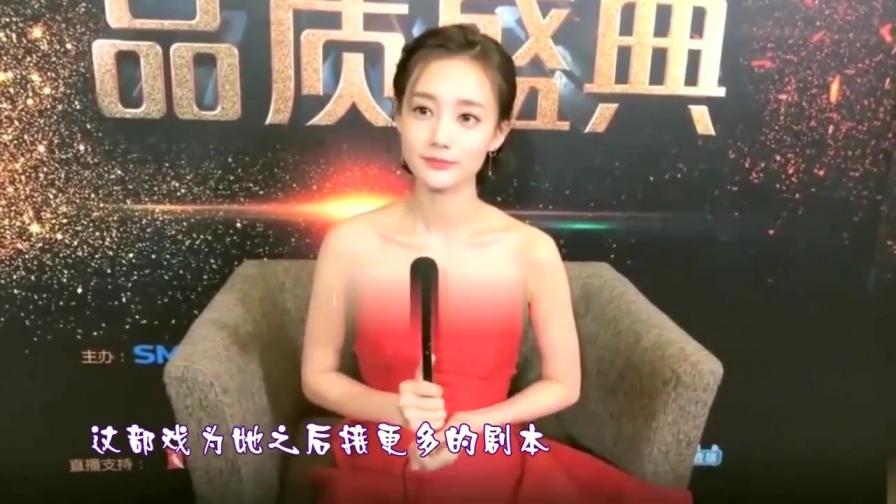 她是赵丽颖替身,赵丽颖怀孕她疯狂接戏,如今逆袭成一线女星