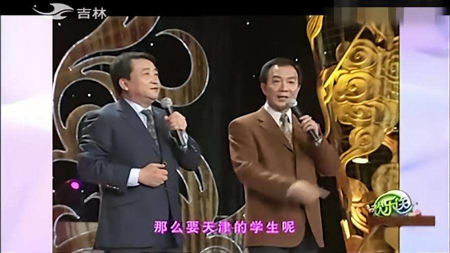 欢乐送:姜昆的粉丝叫豇豆?这是自己起的吧,观众一听都被逗乐了