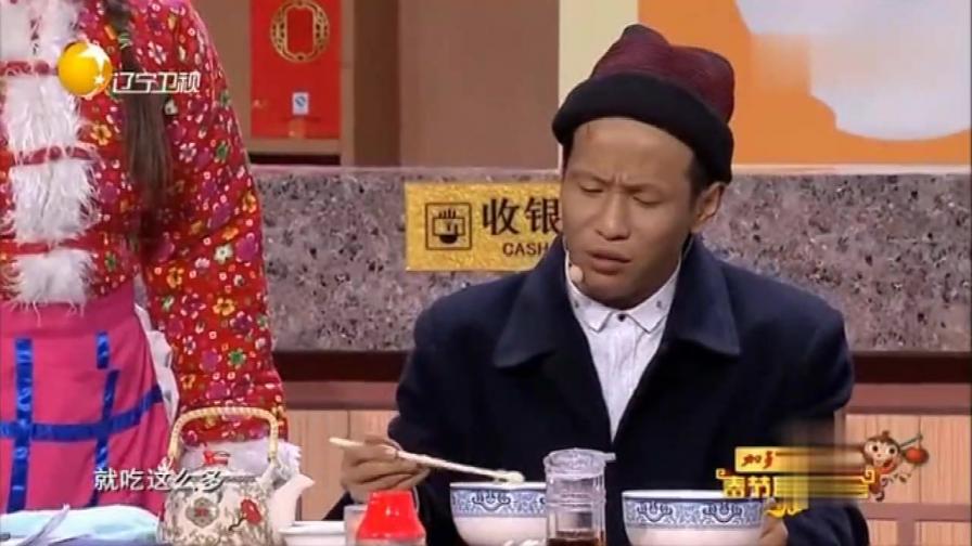 宋小宝吃霸王餐被虎妞干翻,笑丢了裤衩
