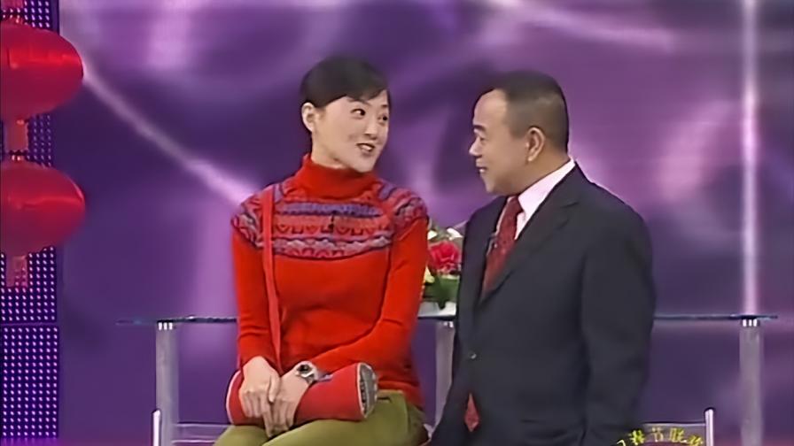 潘长江、金玉婷小品《将爱情进行到底》有多少爱可以从来.