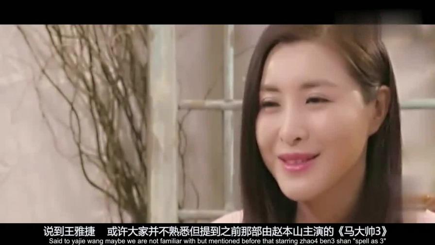 """她是赵本山""""老婆"""",""""欺骗""""观众16多年,如今现实判若两人"""