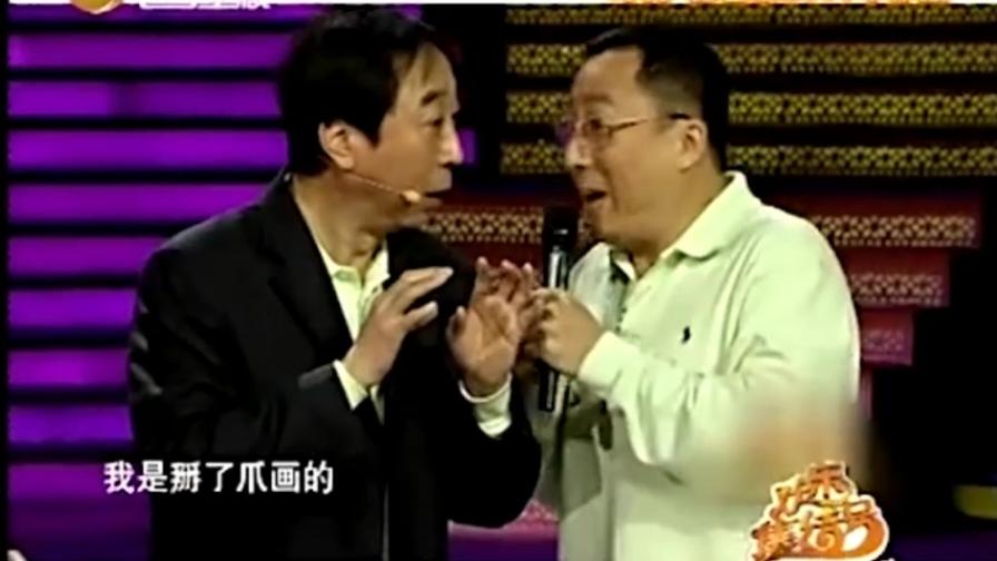 冯巩找老师,与他一起去支教,这些人都十分不靠谱啊