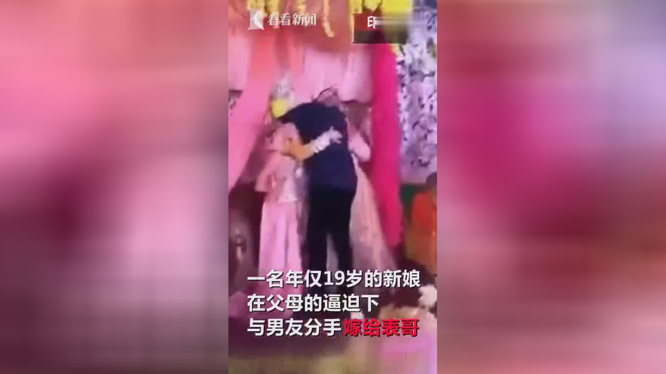 被逼嫁表哥!前男友出席婚礼祝福 新娘紧抱哭昏