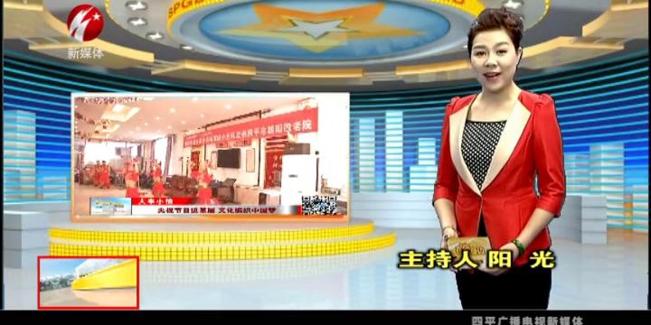 央视节目进基层,文化编织中国梦
