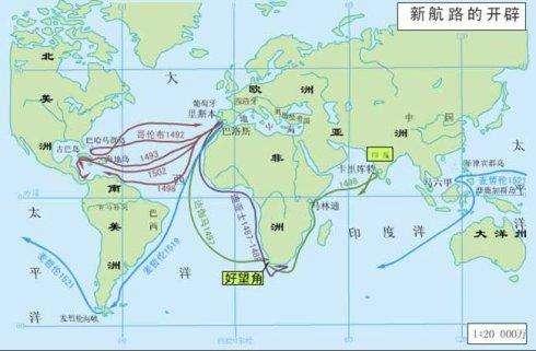 天龙八部私服轮回服地理环境最好的两座岛屿,崛起了两个国家,经济都非常发达