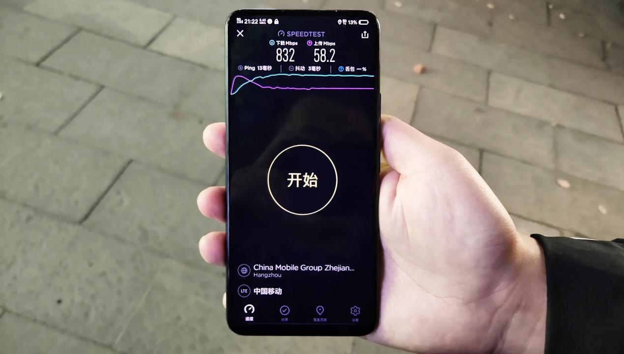 王者天龙八部私服今年华为5G大爆发?在中国出货1亿部5G手机:后悔买早了