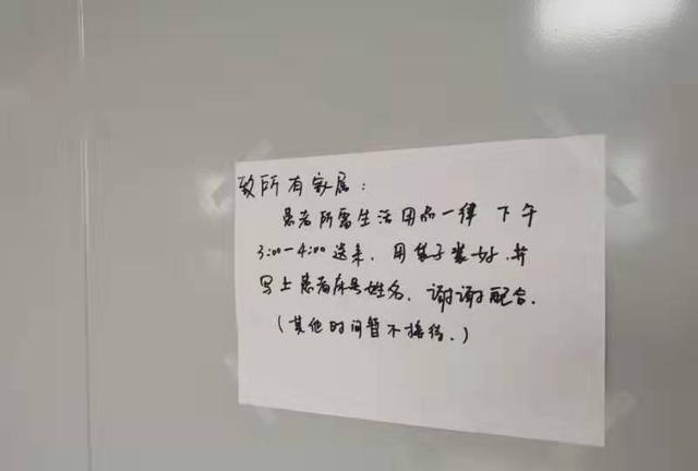 变态奇迹私服网站武汉病毒肺炎现场直击:夺命发烧患者在医院隔离