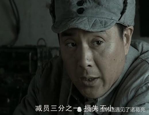快手dnf私服真的吗李云龙炫耀独立团有八个营时,丁伟的表情为何十分淡定?答案简单