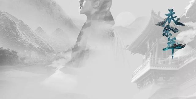 99993奇迹私服发布网2019年排名前十高分华语剧,《庆余年》第十,第一名无悬念