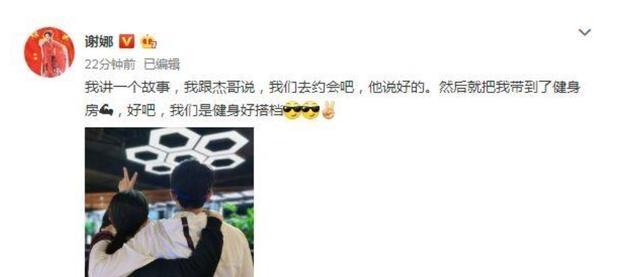 dnf私服发布网站国家一级演员宋春丽,与丈夫结婚42年未生育,61岁不做奶奶却当妈