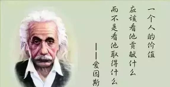 天龙八部私服多开器爱因斯坦遗言曝光:宇宙中一切物质都不存在,唯有精神永恒