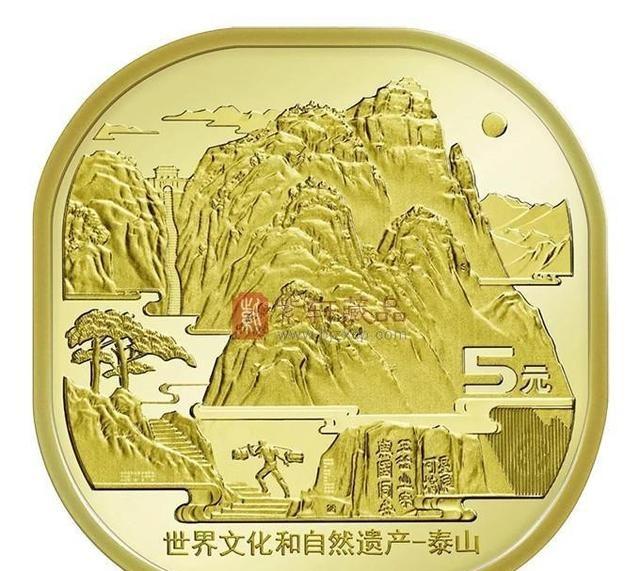 变态奇迹私服泰山龙头币溢价惊人!期待下一枚双遗系列纪念币:武夷山纪念币