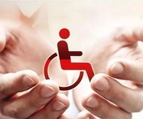 dnf私服下载残疾人能拿多少补贴,取决于4个因素