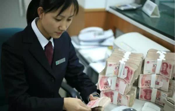 """天龙八部私服教程银行人员:存款只要""""这个数"""",就能得到4000利息,你的小目标"""