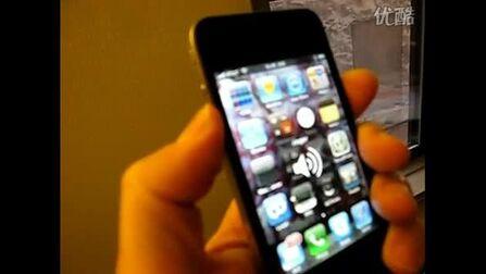 音量键错版的iPhone 4