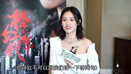 马思纯:北京变娘了,明道:难到静止,张天爱在线讲解张若昀